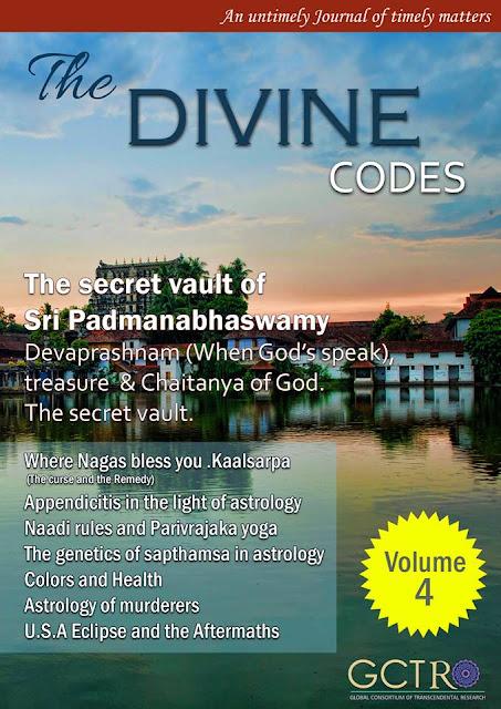 The Divine Codes Volume 4 : Download 4th Digital Edition on Divine and Transcendental subjects ; Vastu, Meditation, Mundane astrology, Vedic Jyotish