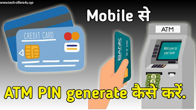 sbi atm pin forgot,  sbi pin generation online,  application for new atm pin number,  sbi atm pin not received,  sbi card online,  sbi atm pin generate