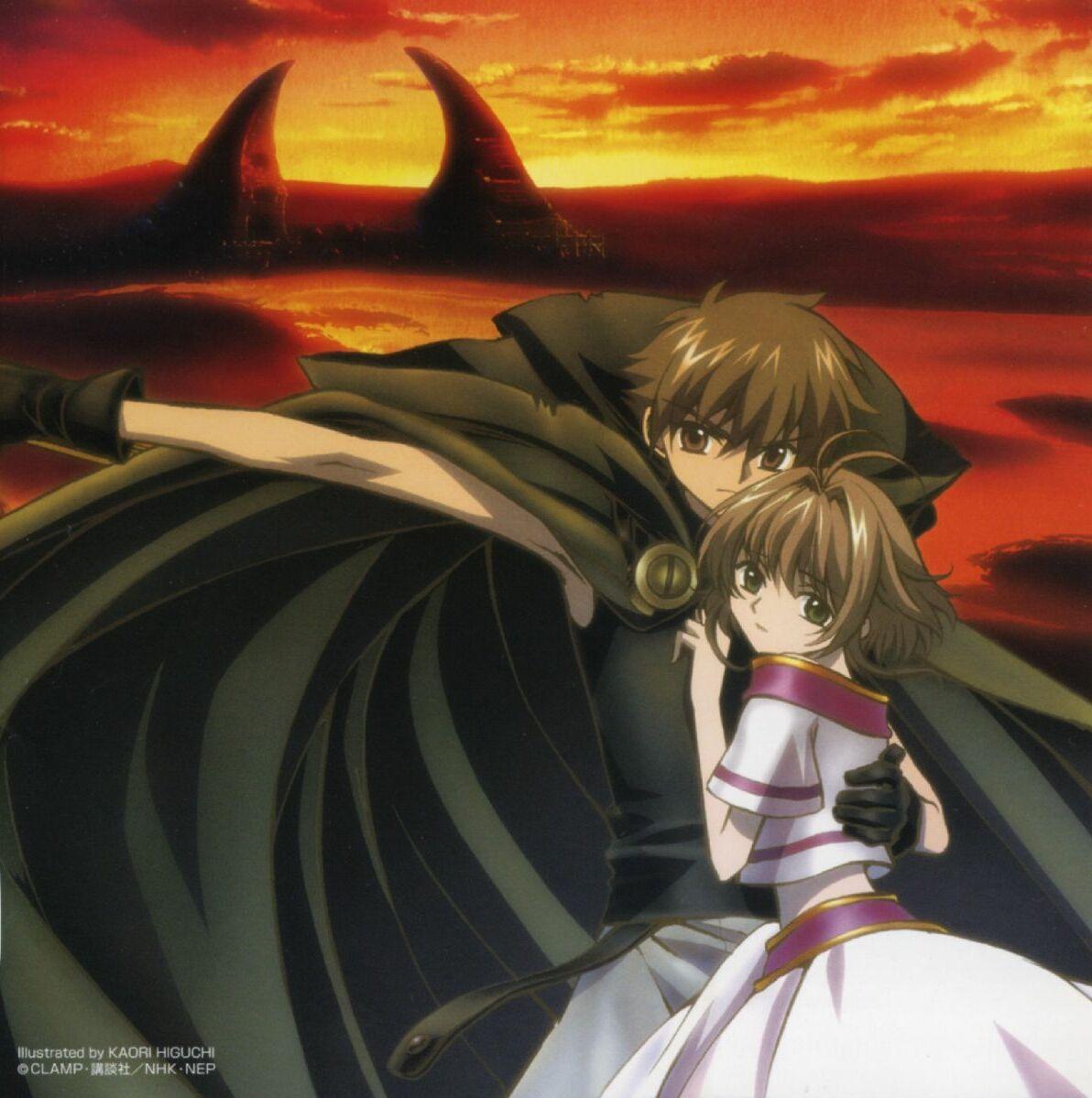 Tsubasa Reservoir Chronicle 1000x865: アリ ⚜ COMPLEX: Tsubasa Chronicle Original Soundtracks