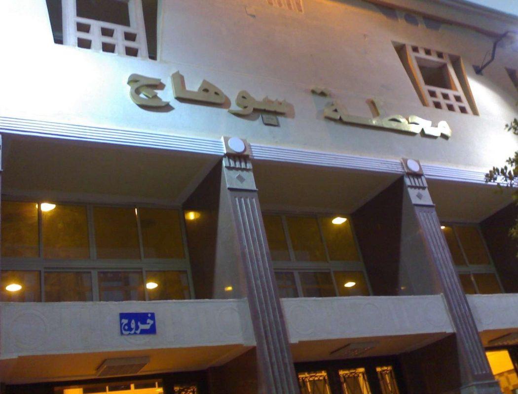 أسعار ومواعيد قطارات سوهاج إلى القاهرة 2021