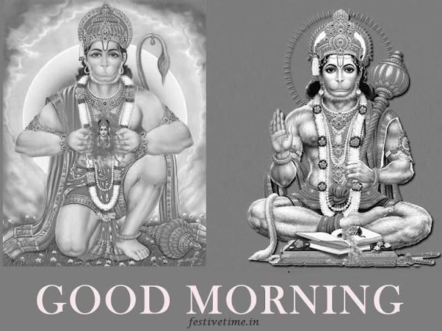 good morning hanuman ji images
