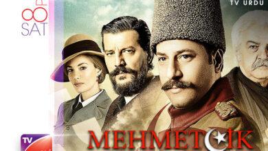 Mehmetcik Kutul Amare in Urdu Subtitles - Kayi Family
