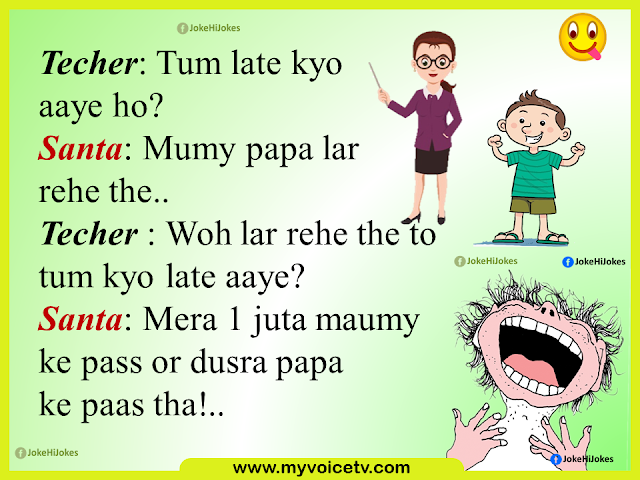 Sardar funniest jokes.. ☺
