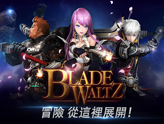 刀鋒華爾滋 Blade Waltz APK