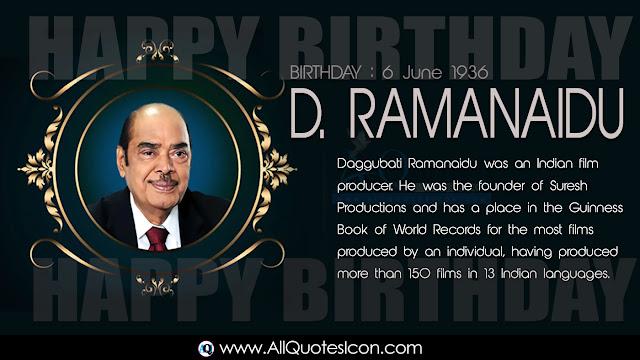 Best-D-Ramanaidu-jayanthi-wishes-and-images-greetings-wishes-happy-Swami-vivekananda-jayanthi-quotes-Telugu-shayari-inspiration-quotes