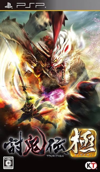 Toukiden Kiwami (English Patched) PSP HD Texture