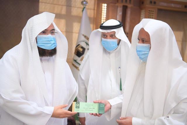 الرئيس العام لشؤون المسجد الحرام والمسجد النبوي،  الشيخ الدكتور عبدالرحمن بن عبدالعزيز السديس، بطاقة تسهيل دخول وخروج المصلين، حربوشة نيوز