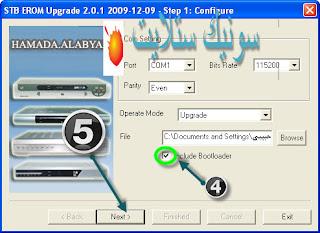 فلاشة الاصلية بريفكس PRIFIX 7400D ولودر للعلاج جميع مشاكل الجهاز مع الشرح