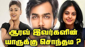 Why Aarav Doing Like This | Bigg Boss Tamil Latest Updates