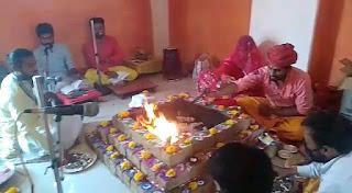 कोरोना संक्रमण से मुक्ति के लिए भगवान का आह्वान कर दुर्गा सप्तशती का पाठ किया