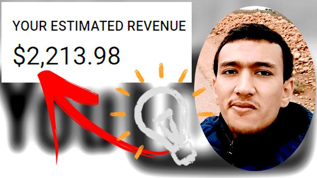 كسب المال من اليوتيوب بدون عمل فيديوهات للمبتدئين