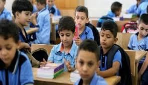 موعد بدء العام الدراسي في مصر في ظل جائحة كورونا - موقع عناكب الاخباري