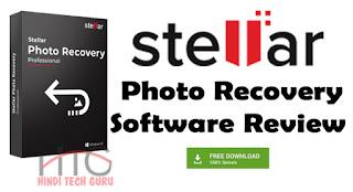 Stellar Photo Recovery Software ka Review Hindi Me