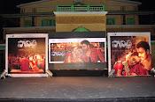 Savitri Movie Song launch photos-thumbnail-3
