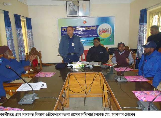 Beginning 3-Day Village Court Orientation in Bakshiganj