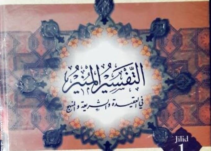 Pemaknaan Al-Qur'an surat al-Baqarah, ayat 99 sampai 101.