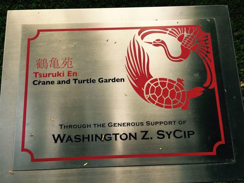 Crane and Turtle Garden marker in Washington SyCip Park