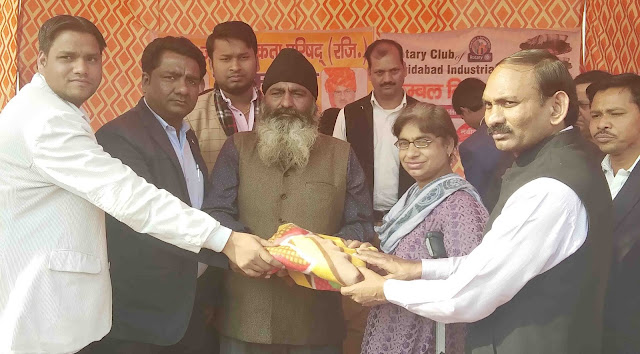 Rotary Club and Human Rights Integration Council distributed blankets to the needy