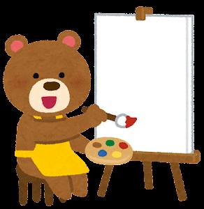 キャンバスに絵を描く動物のキャラクター(クマ)