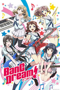 BanG Dream! 2nd Legendado
