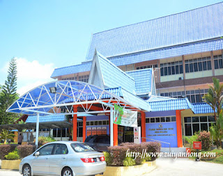 Jasin District and Land Office