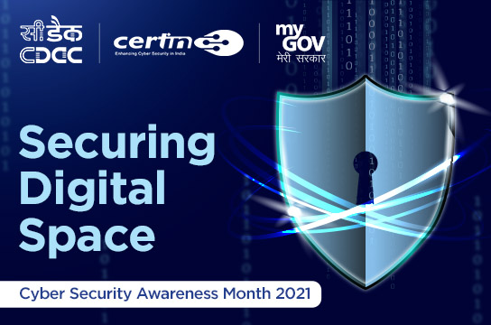 Securing Digital Space Quiz on MyGov.in