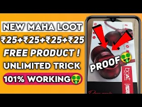 Get Free Product | Earn ₹25+₹25 with Unlimited refer tricks | Instant Payment | New Earning APK 2020