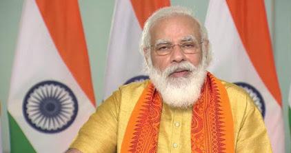 Multi-National Corporations: PM Modi