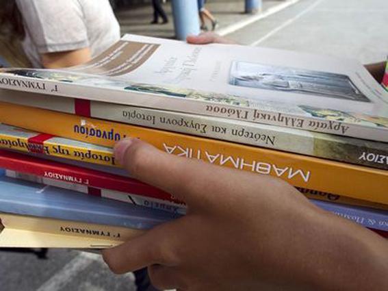 Ηγεσία του Υπουργείου Παιδείας: Ολοκληρώθηκε η διαδικασία διανομής των σχολικών βιβλίων