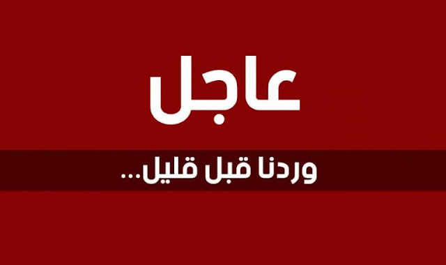 بيان هام مقتل 190 وإصابة 385 مدنيا بانفجارات متعدده