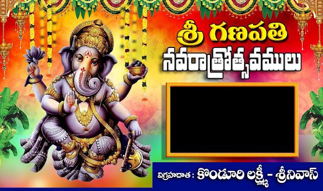 Vinayaka-chavithi-flex-banner-design-psd-template-background-free-downloads
