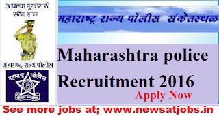 maharastra-police-Vacancies