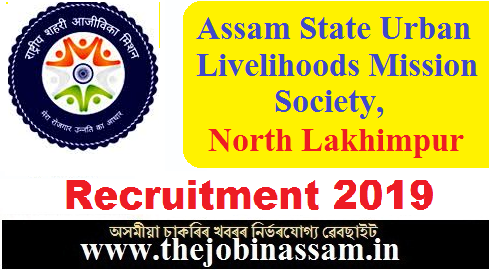 Assam State Urban Livelihoods Mission Society, North, Lakhimpur Recruitment