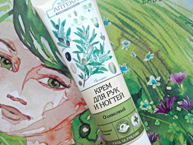 Зеленая Аптека Крем для рук и ногтей