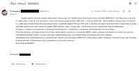 участник из Казахстана получил деньги в МММ-2021