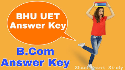 bhu-b.com-answer-key