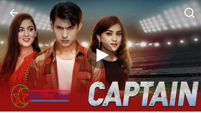Captain New Nepali Movie Download