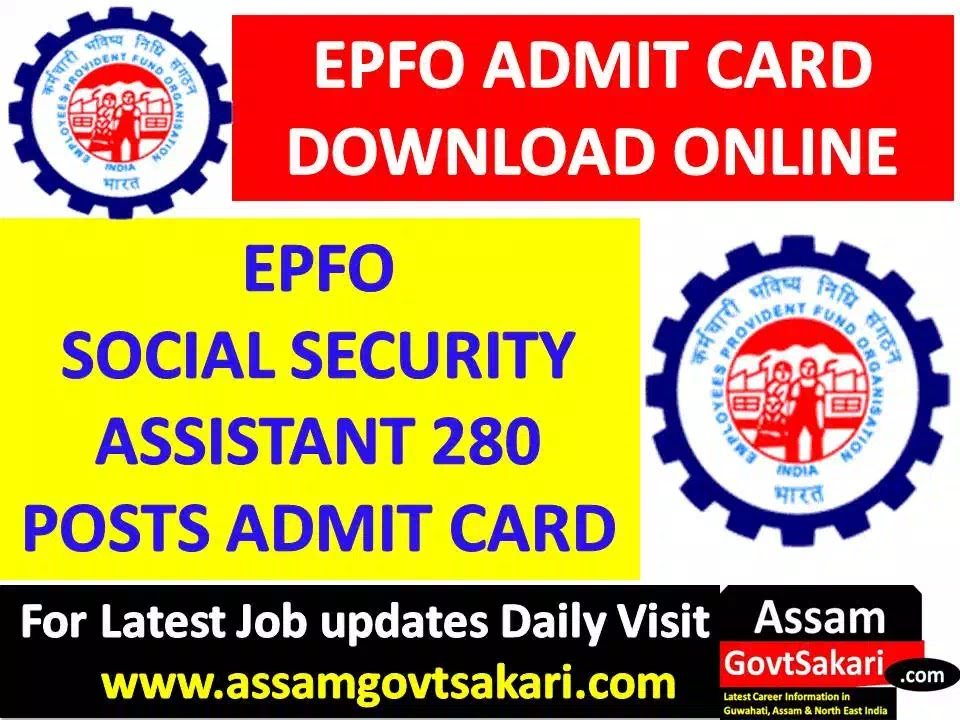 Download EPFO Social Security Assistant Admit Card 2019-Phase I Call