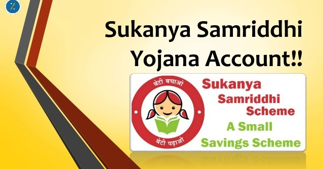 pradhan mantri sukanya samriddhi yojana online form