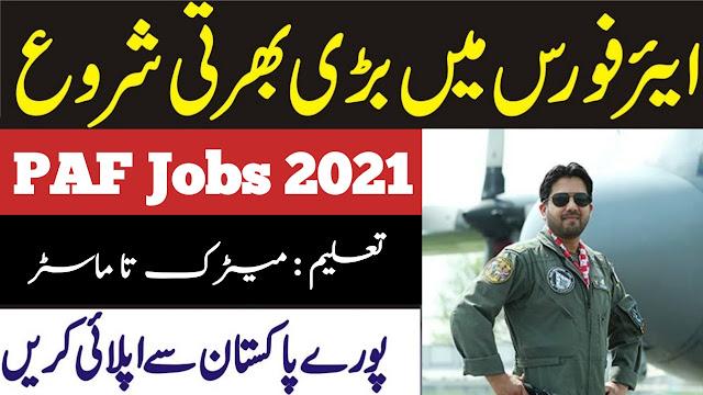 http://joinpaf.gov.pk/