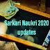 GOVT JOBS 2020 : इंडिया पोस्ट द्वारा ग्रामीण डाक सेवक के 516 पदों पर भर्तियाँ, 11 दिसंबर तक करें ऑनलाइन आवेदन