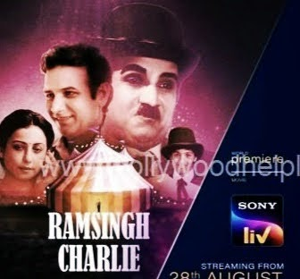 Ramsingh Charli movie