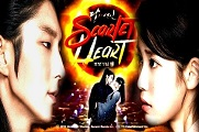Scarlet Heart - 08 June 2017