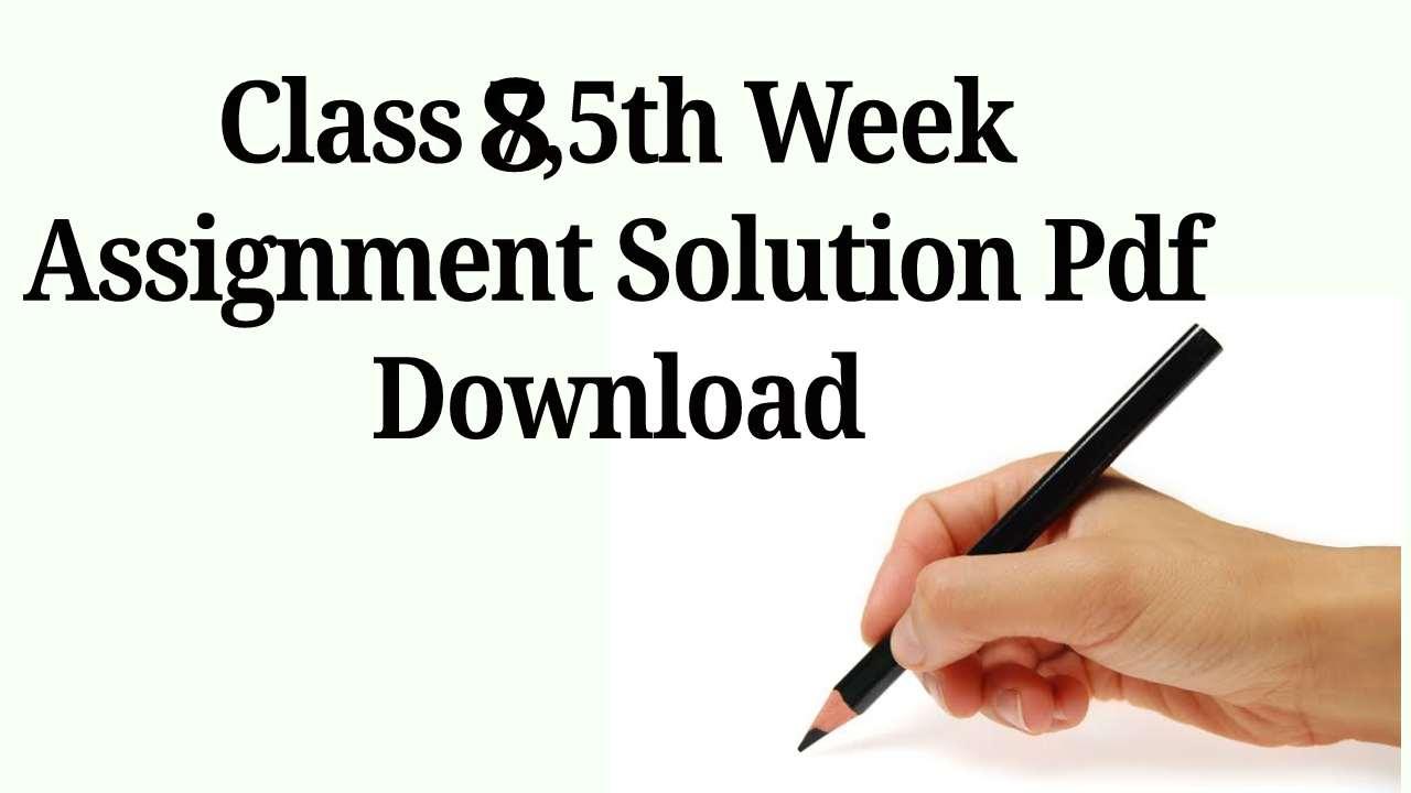 ৫ম সপ্তাহের অষ্টম শ্রেণীর অ্যাসাইনমেন্ট সমাধান pdf Download | Class 8, 5th Week Assignment Solution Pdf