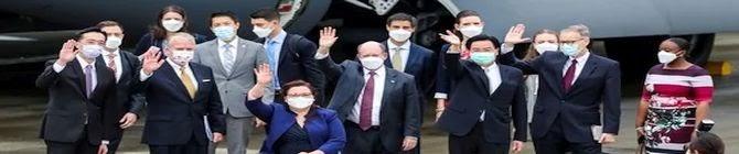 China Says U.S. Senators Visiting Taiwan On Military Plane A 'Vile Provocation'