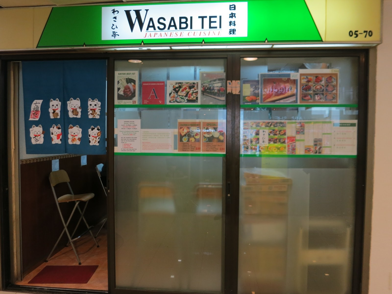 Wasabi Tei (Far East Plaza): where you'll find good sashimi at the right place