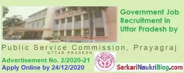 UPPSC Government Job Recruitment 2/2020-21