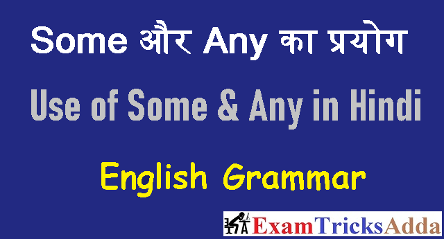 Use of Some and Any in Hindi