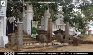 Panduwasnuwara