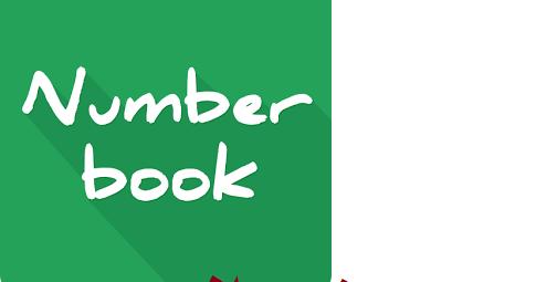 تنزيل تطبيق نمبر بوك Number Book السعودى والمصري للايباد و الايفون